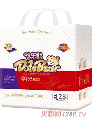 哆乐熊零触感纸尿裤XL28