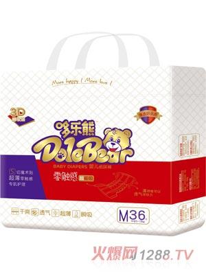 哆乐熊零触感纸尿裤M36