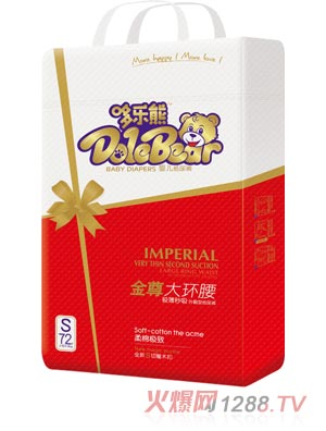 哆乐熊金樽大环腰纸尿裤S72