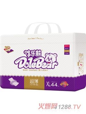 哆乐熊超薄纸尿片XL44