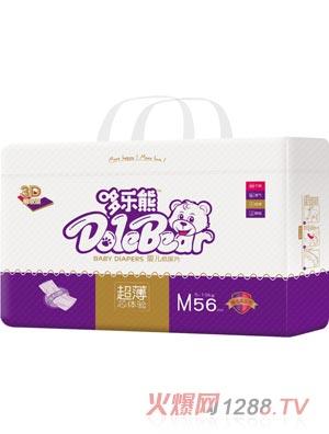 哆乐熊超薄纸尿片M56