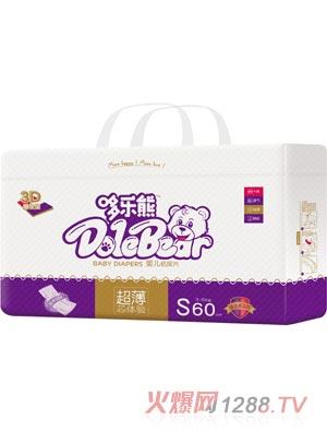 哆乐熊超薄纸尿片S60