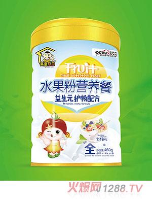 英皇贝贝水果粉营养餐益生元护畅配方