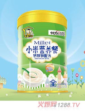英皇贝贝小米营养餐钙铁锌配方