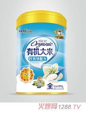 英皇贝贝有机米粉营养餐钙铁锌配方