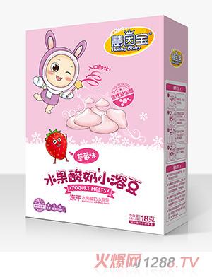 慧因宝-水果酸奶小溶豆-草莓味