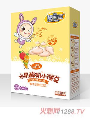 慧因宝-水果酸奶小溶豆-苹果胡萝卜味