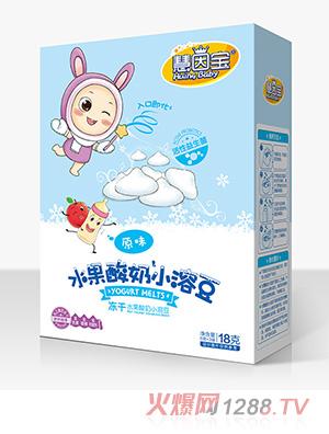 慧因宝-水果酸奶小溶豆-原味