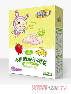 慧因宝-水果酸奶小溶豆-混合水果味