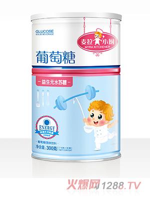 麦拉小厨葡萄糖益生元水苏糖