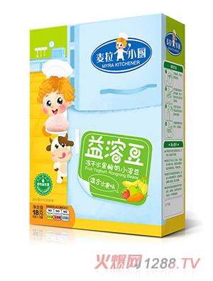 麦拉小厨益溶豆混合水果