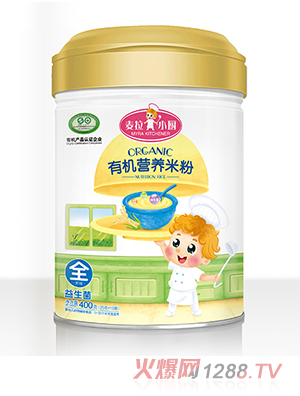 麦拉小厨-有机米粉罐装-益生菌