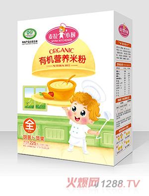 麦拉小厨-有机米粉盒装-苹果胡萝卜