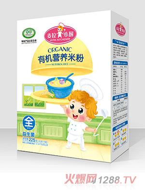 麦拉小厨-有机米粉盒装-益生菌