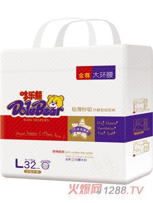 哆乐熊金樽大环腰纸尿裤L32