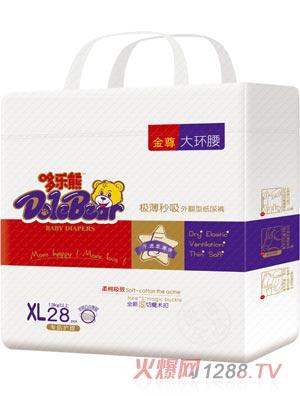 哆乐熊金樽大环腰纸尿裤XL28