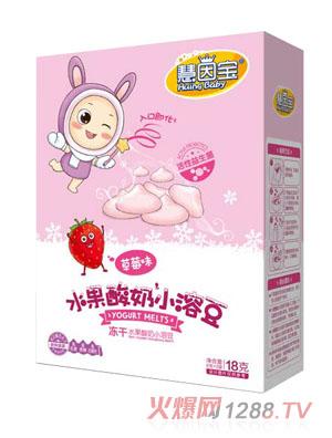 慧因宝草莓味水果酸奶小溶豆