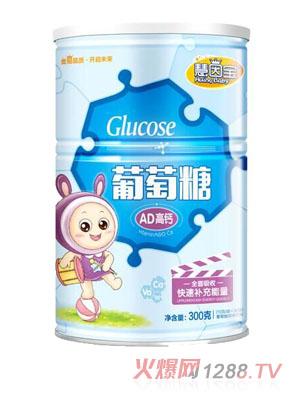 慧因宝AD高钙葡萄糖
