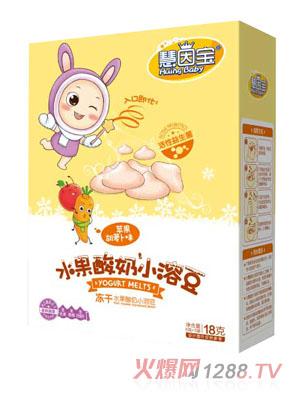 慧因宝苹果萝卜味水果酸奶小溶豆