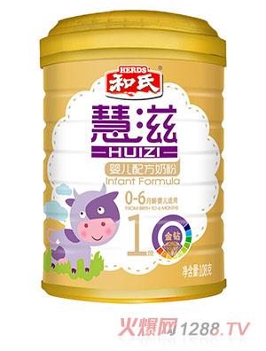慧滋婴儿配方奶粉108克金钻1段听装
