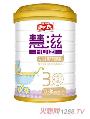 慧滋幼儿配方奶粉800克金装3段罐装