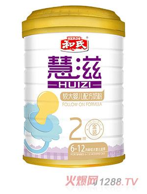 慧滋较大婴儿配方奶粉800克金装2段罐装