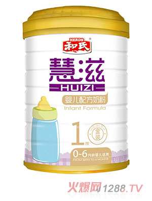 慧滋婴儿配方奶粉800克金装1段罐装