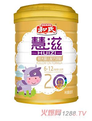 慧滋较大婴儿配方奶粉800克金钻2段罐装