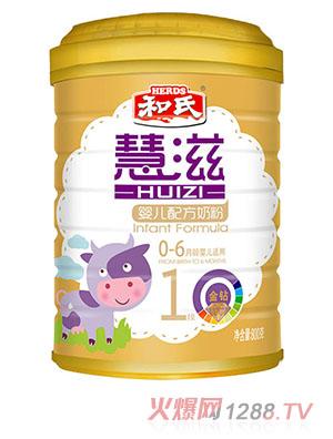 慧滋婴儿配方奶粉800克金钻1段罐装