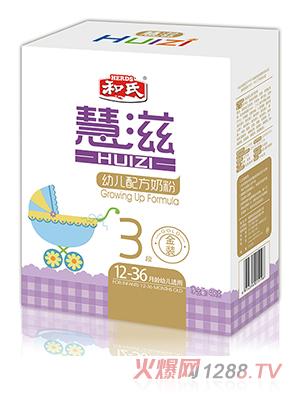 慧滋幼儿配方奶粉400克金装3段盒装