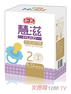 慧滋较大婴儿配方奶粉400克金装2段盒装