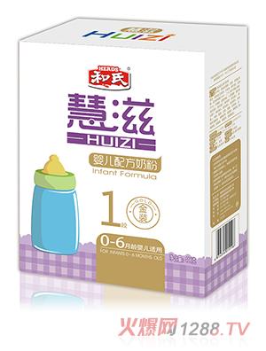慧滋婴儿配方奶粉400克金装1段盒装