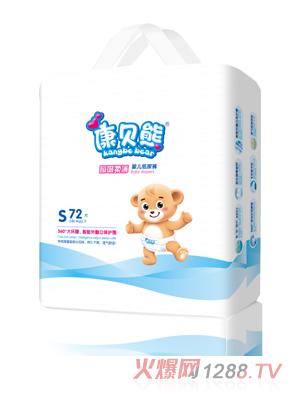 康贝熊瞬吸柔薄纸尿裤s码72片