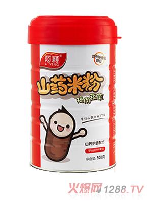 阿颖淮山鸡肉蔬菜米粉