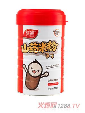 阿颖淮山莲子米粉