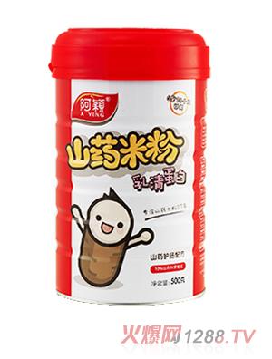 阿颖淮山乳清蛋白米粉