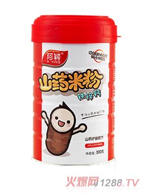 阿颖淮山铁锌钙米粉