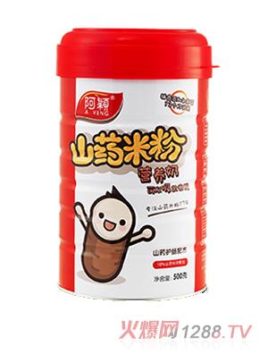 阿颖营养奶米粉