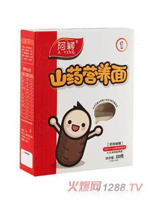阿颖淮山营养面1段