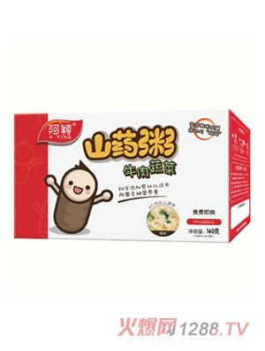 阿颖淮山牛肉蔬菜粥