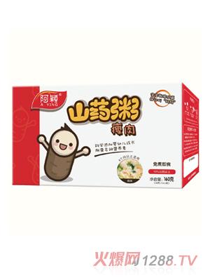阿颖淮山瘦肉粥