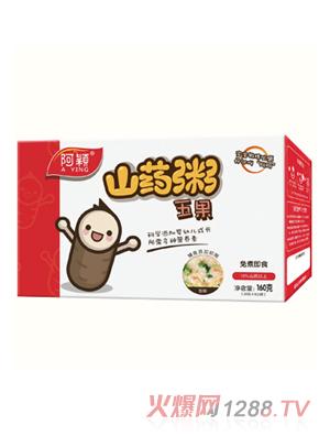 阿颖淮山五果粥