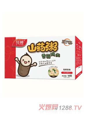 阿颖淮山香菇鸡肉粥