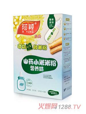 阿颖经典山药营养奶小米米粉