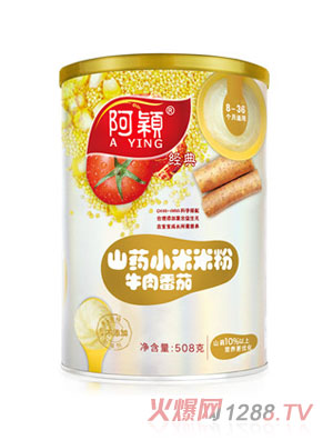 阿颖经典山药牛肉番茄小米米粉