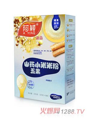 阿颖经典山药五果小米米粉