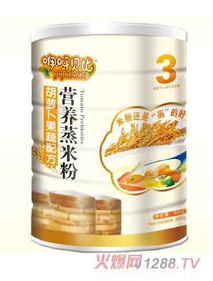 咿呀贝比胡萝卜果蔬配方蒸米粉3段