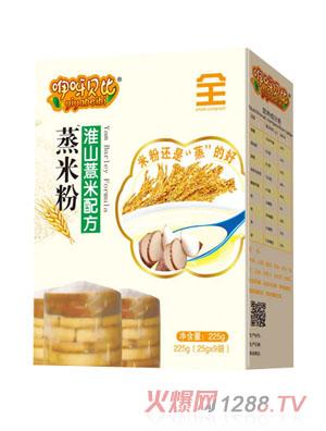 咿呀贝比淮山薏米配方蒸米粉全段
