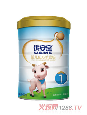 优安密婴儿配方羊奶粉900克1段