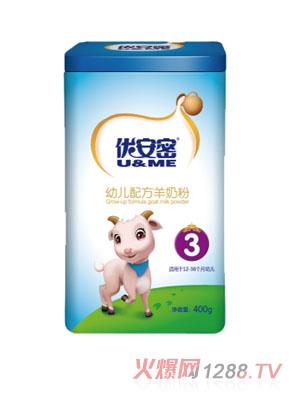 优安密幼儿配方羊奶粉400克3段